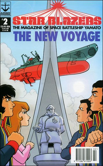 Star Blazers: The Magazine of Space Battleship Yomato 2-A by Argo Press