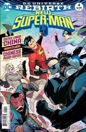 New Super-Man 4-A