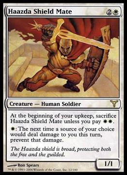 Magic the Gathering: Dissension (Base Set)12-A by Wizards of the Coast