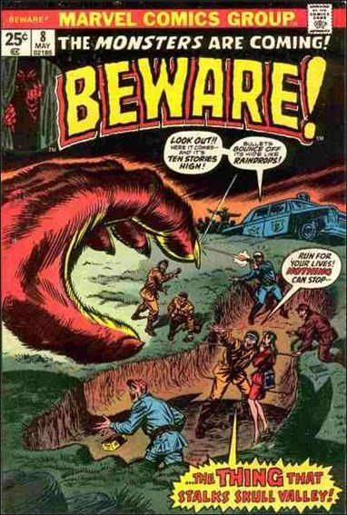 Beware (1973) 8-A by Marvel