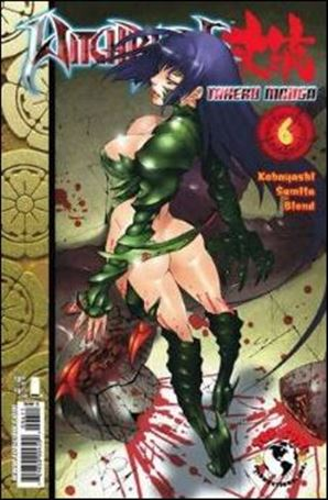 Witchblade: Takeru Manga 6-A