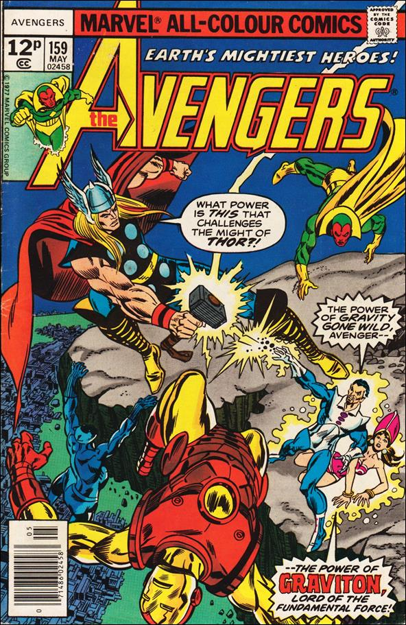 Avengers (1963) 159-B by Marvel
