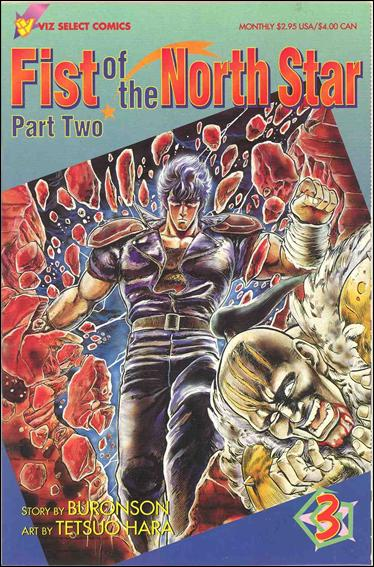Fist of the North Star Part 2 3-A by Viz