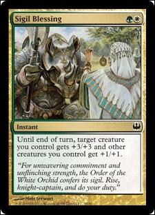 Magic the Gathering: Duel Decks: Knights vs. Dragons (Base Set)30-A by Wizards of the Coast