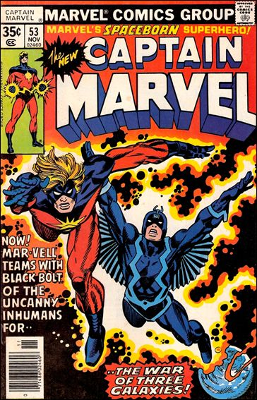 Captain Marvel (1968) 53-A by Marvel