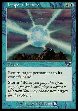 Magic the Gathering: Scourge (Base Set)53-A by Wizards of the Coast