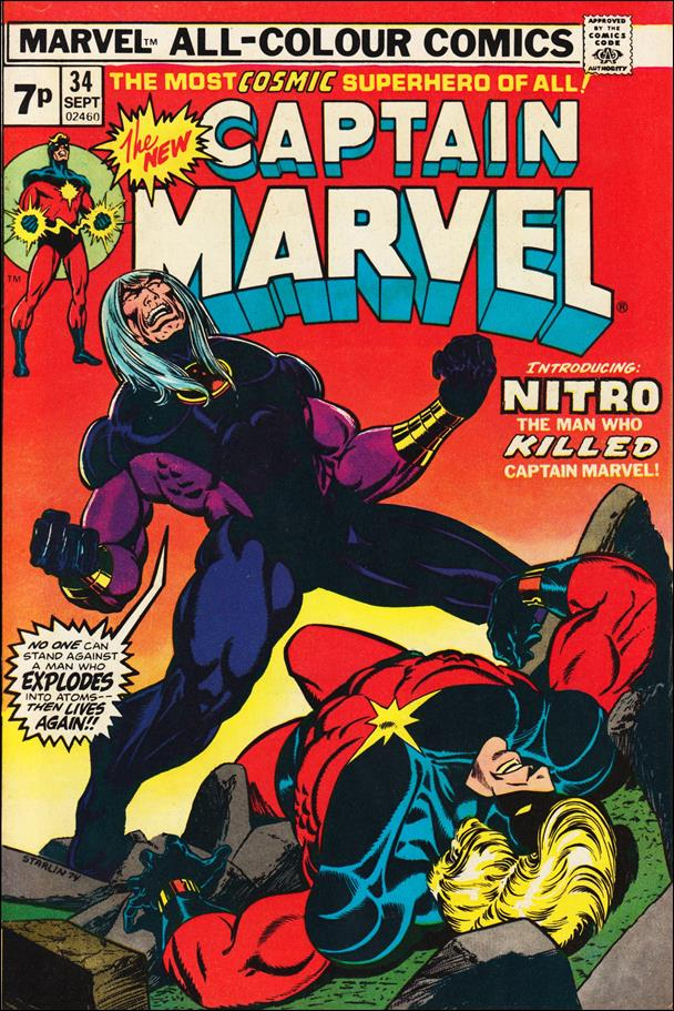Captain Marvel (1968) 34-B by Marvel