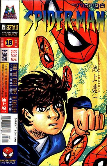 Spider-Man: The Manga 18-A by Marvel