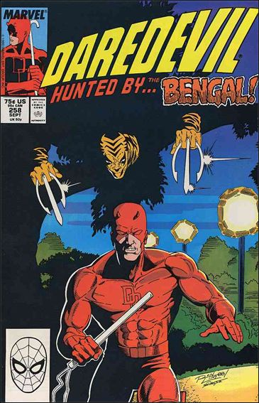 Daredevil (1964) 258-A by Marvel