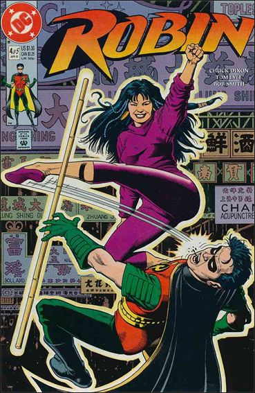 Robin (1991) 4-A by DC