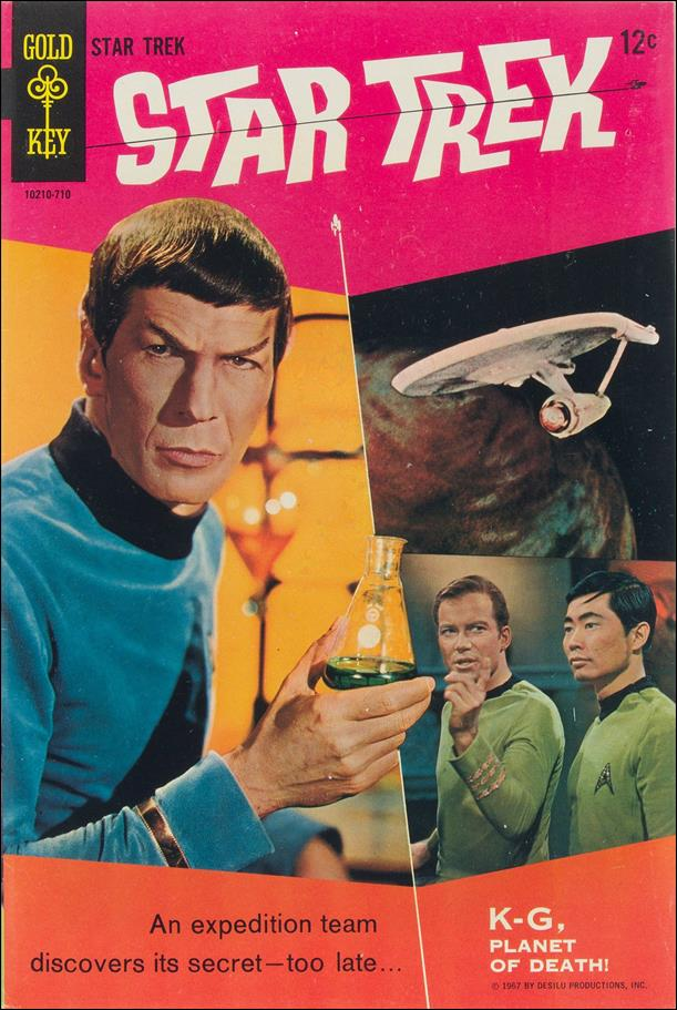 Star Trek (1967) 1-A by Gold Key