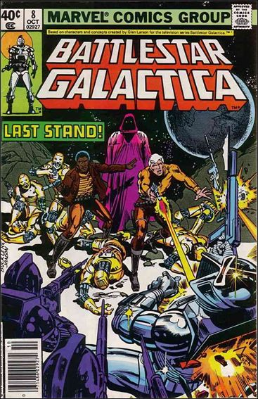 Battlestar Galactica (1979) 8-A by Marvel