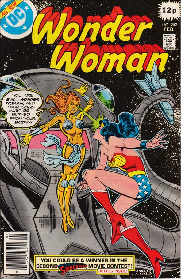 Wonder Woman (1942) 252-C by DC