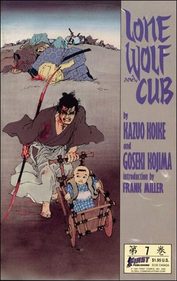 Lone Wolf and Cub 7-A by First