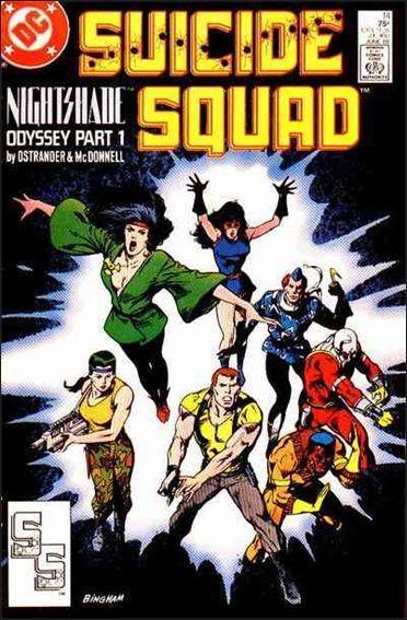 Suicide Squad (1987) 14-A by DC