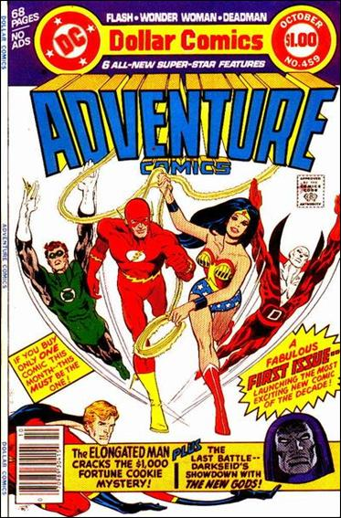 Adventure Comics (1938) 459-A by DC