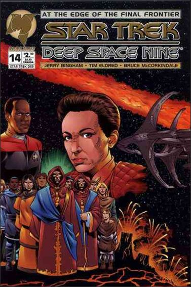 Star Trek: Deep Space Nine (1993) 14-A by Malibu