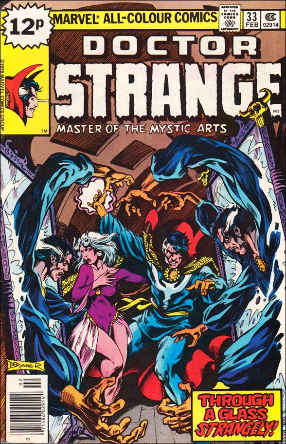 Doctor Strange (1974) 33-B by Marvel
