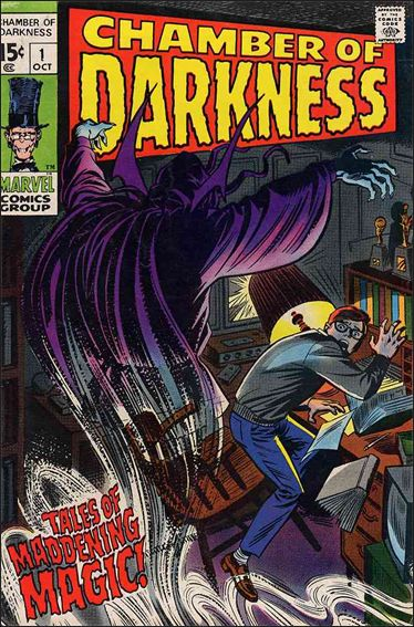 Chamber of Darkness 1-A by Marvel
