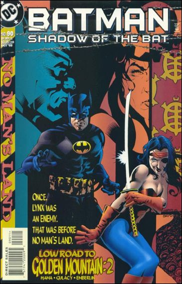 Batman: Shadow of the Bat 90-A by DC