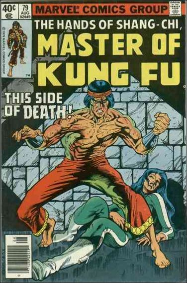 Master of Kung Fu 79-A by Marvel