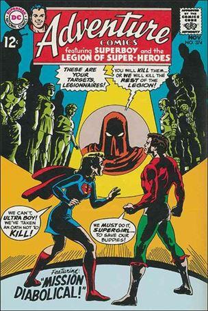 Adventure Comics (1938) 374-A