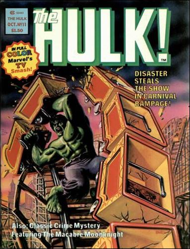 Hulk Magazine 11-A by Marvel