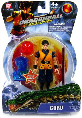 Dragon-ball-evolution-goku-jan-2009-action-figure-by-bandai