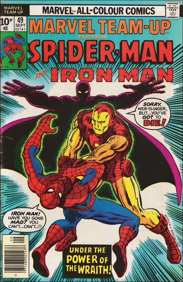 Marvel Team-Up (1972) 49-B by Marvel