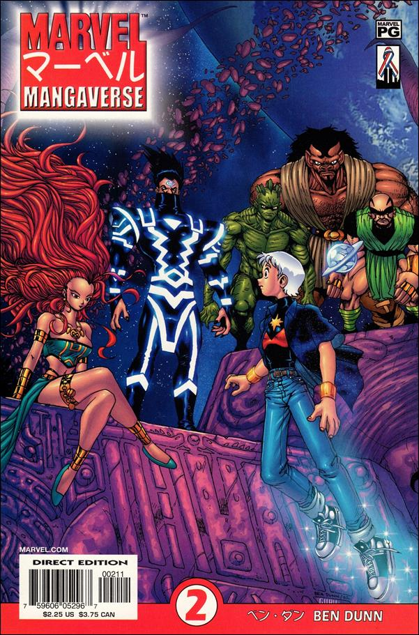 Marvel Mangaverse 2-A by Marvel