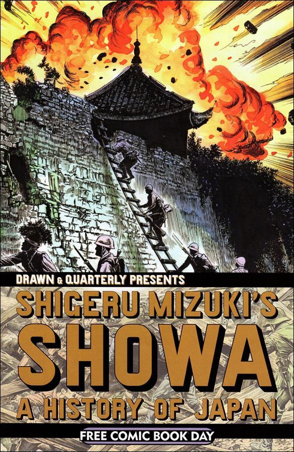 Shigeru Mizuki's Showa: A History of Japan nn-A by Drawn and Quarterly