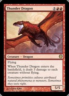 Magic the Gathering: Duel Decks: Knights vs. Dragons (Base Set)61-A by Wizards of the Coast