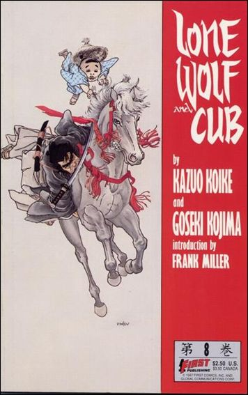 Lone Wolf and Cub 8-A by First