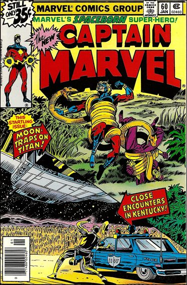 Captain Marvel (1968) 60-A by Marvel