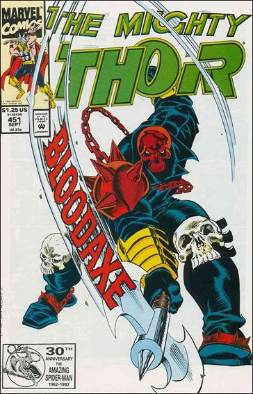 Thor (1966) 451-A by Marvel