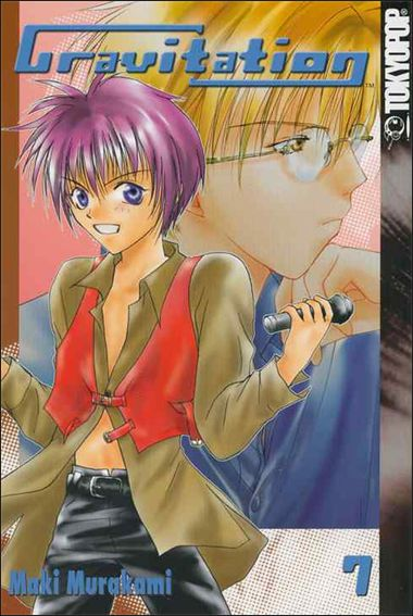 Gravitation 7-A by Tokyopop