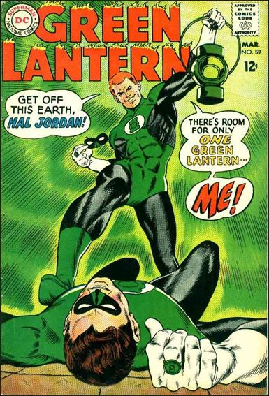Green Lantern (1960) 59-A by DC