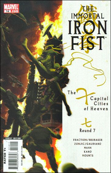 Immortal Iron Fist 14-A by Marvel