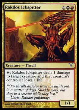 Magic the Gathering: Dissension (Base Set)128-A by Wizards of the Coast