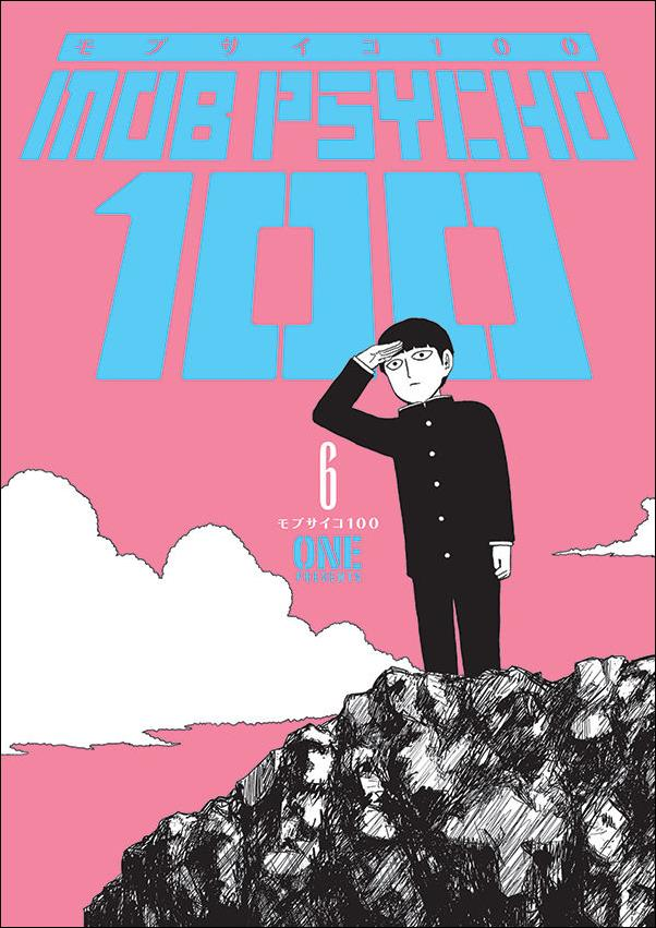 Mob Psycho 100 6-A by Dark Horse