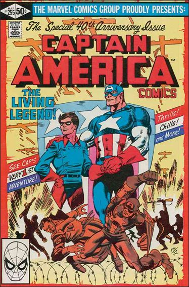 Captain America (1968) 255-A by Marvel
