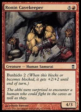Magic the Gathering: Saviors of Kamigawa (Base Set)111-A by Wizards of the Coast