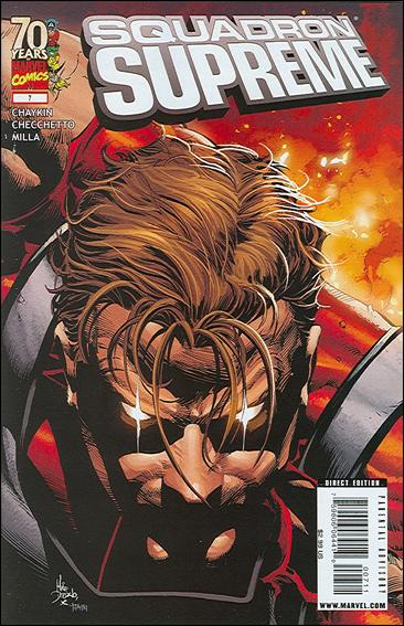 Squadron Supreme (2008) 7-A by Marvel