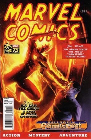 Marvel Comics 1-C