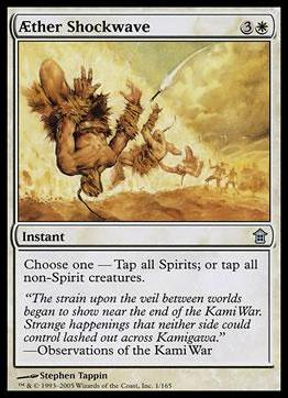 Magic the Gathering: Saviors of Kamigawa (Base Set)1-A by Wizards of the Coast