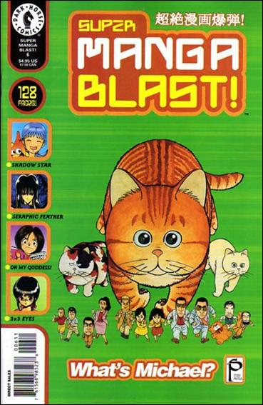 Super Manga Blast! 6-A by Dark Horse