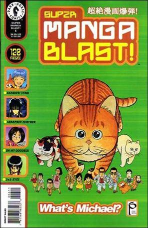 Super Manga Blast! 6-A