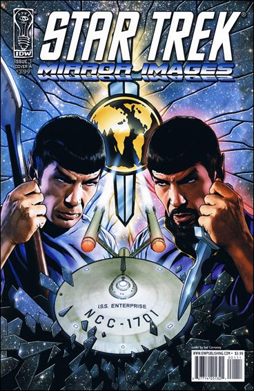 Star Trek: Mirror Images 1-A by IDW