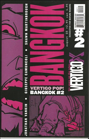 Vertigo Pop! Bangkok 2-A by Vertigo