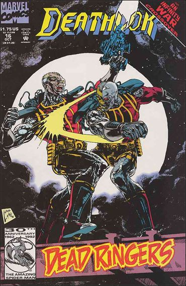 Deathlok (1991) 16-A by Marvel